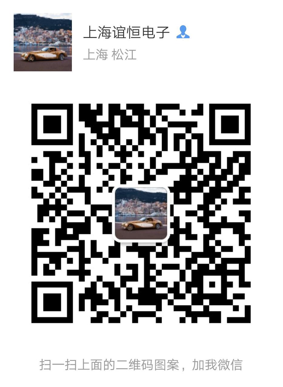 超市万博体育app苹果下载地址微信二维码