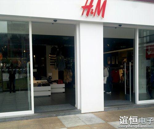 H&M服装防盗案例展示