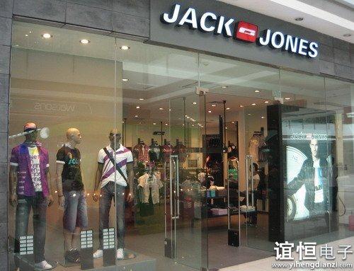 JACK JONE 服装防盗