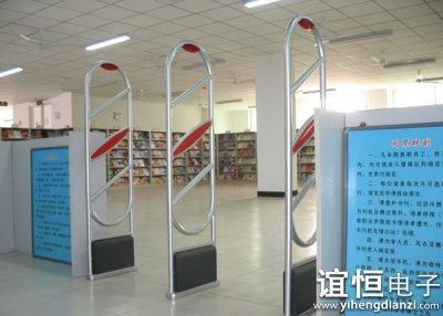 开槽埋线式安装图书防盗器材