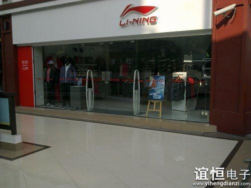 LI-NING 李宁