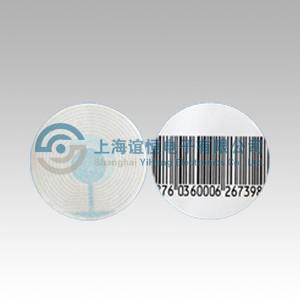 射频圆形标签