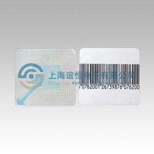 射频防盗软标签-超市防盗贴-防盗标签