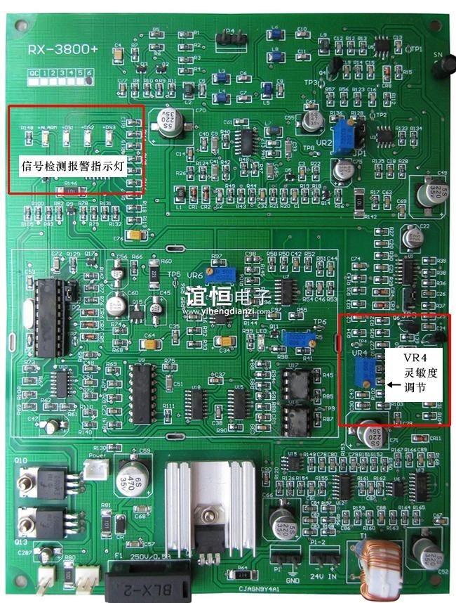 超市服装防盗器3800+/3810灵敏度调试方法